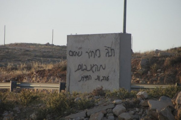 "Message from settlers ""price tag for those who steal""  (Photo by Operation Dove)"