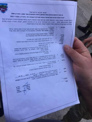 'Closed military zone' order Photo credit: Youth Against Settlements