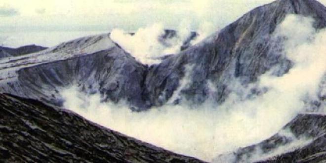 Setelah 32 Tahun Tidur, Gunung Colo Berstatus 'Waspada'