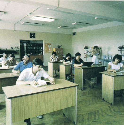 VNIIstroidormash's library.
