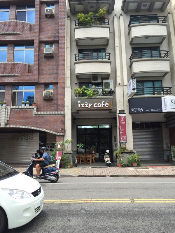 Izzy cafe 安平總店