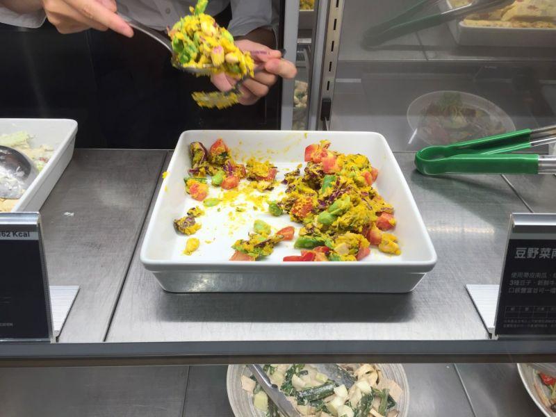 豆野菜沙拉
