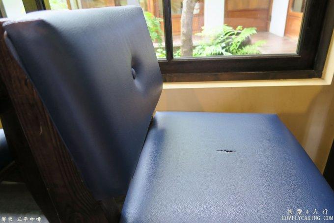 好坐的椅子