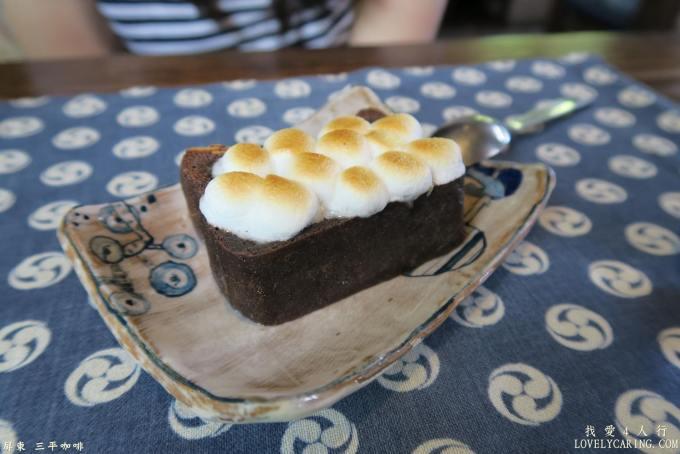 法式奶油巧克力