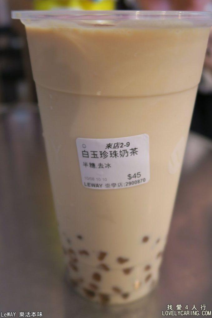 白玉珍珠奶茶 (為了拍照所以用塑膠杯裝)