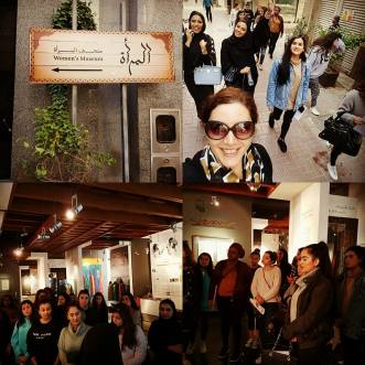 pamela-chrabieh-women-museum-2017-2