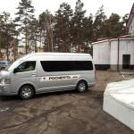 the van from Angarsk to Irkutsk