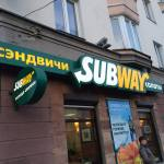 Angarsk Subway