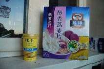 Our newest food discoveries: Barley Yogurt and purple yam instant oatmeal