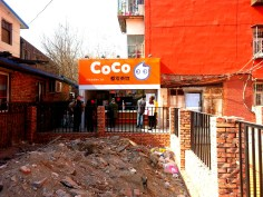 Sophia and Dylan's Favorite Beverage Shop. Sophia always ask why do they have a store in the midst of rubble... I have no answer to that