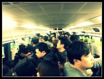 Busy Subway Ride