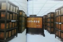 The Siku Quanshu, a collection of books compiled during Qing dynasty