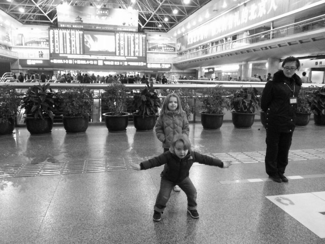 We just arrived at the train station in Beijing... with time to spare (something new for us)