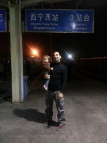 On the platform in Xining