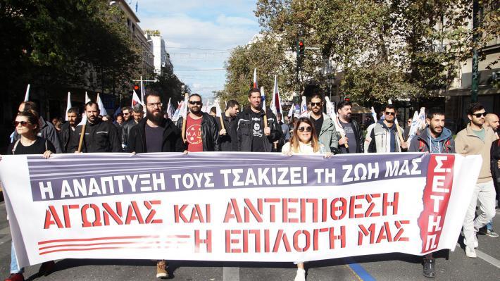 Δ΄  ΕΛΜΕ Θεσ/νίκης – Αλληλεγγύη στο αγώνα των εργαζομένων στον ΟΤΕ.