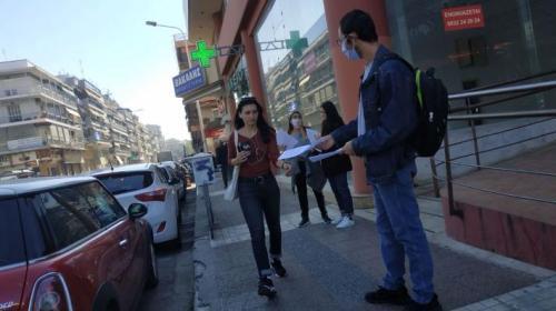Μέρα δράσης για τα ΜΜΜ – εξορμήσεις σε στάσεις λεωφορείων