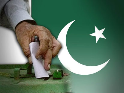 PMLN announces names of candidates for Gilgit-Baltistan Council election