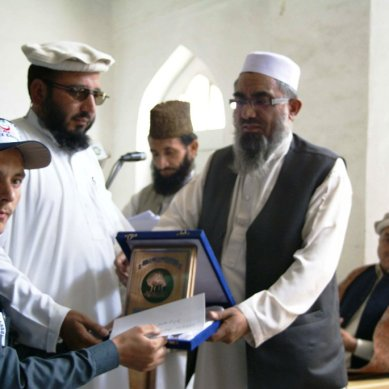 Students of Chitral get Iqra Award for obtaining higher positions in SSC exams