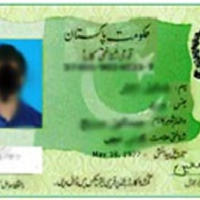 CNIC mandatory for entering Ghizer district, NATCO resumes Chitral service