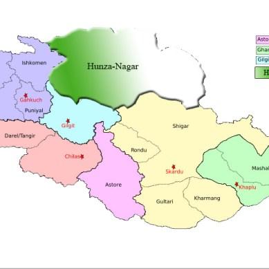 Decision on Hunza-Nagar headquarters to be announced soon: Mehdi Shah