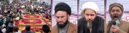 Protest in Gilgit city