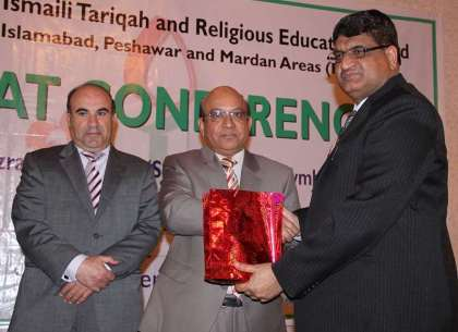 H.E Muhammad Rashad presnts gift to Dr. Muhammad Zia Ul Haq at the Seerat Conference organised by ITREB, RIPMA