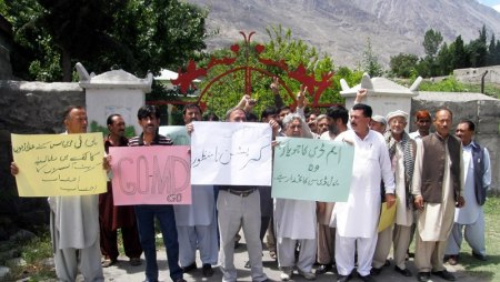Gilgit: PTDC employees protesting in front of the Press Club
