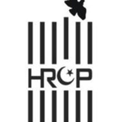 HRCP slams tourist killings in Gilgit-Baltistan