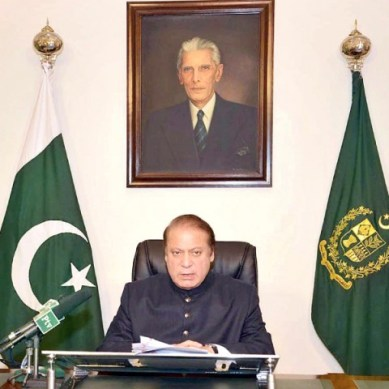PM announced 20 bn rupees package for youth