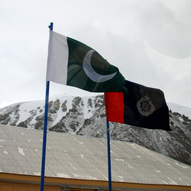 Merger: 354 KSF officials to become part of the Gilgit-Baltistan Police
