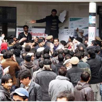 Youth throng NBP office in Gilgit to get application forms for PM Loan Scheme