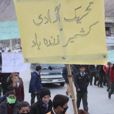 Rally held in Hunza on Kashmir Solidarity Day