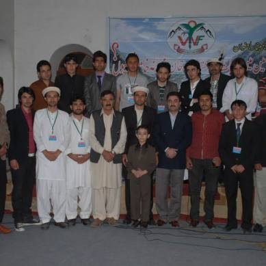 Yasin Writers Forum organized an awareness cum cultural event in Karachi