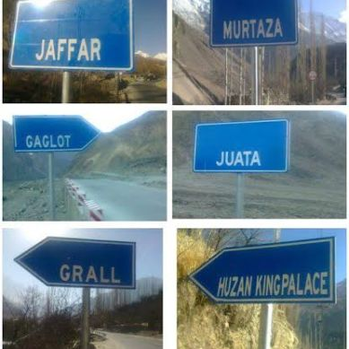 NHA messes up sign boards on the Karakuram Highway