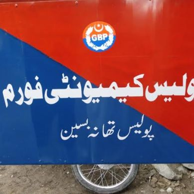 Gilgit: Police-Community forums bringing the citizens and police closer