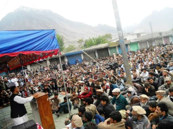The Dharna in Gilgit continued on the second day. The number of participants is lesser than earlier anticipated