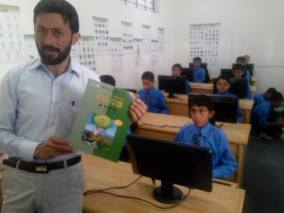 Books were also distributed among the students during the inauguration ceremony