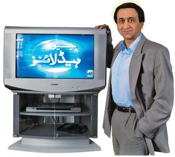 Mir Shakil is the owner of GEO and Jang media group
