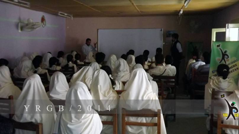 Hunza: Team Young Reformers informs students about career planning
