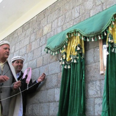 Gojal: Moorkhun Higher Secondary School inaugurated