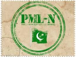 PML-N constitutes parliamentary board for Gilgit-Baltistan polls