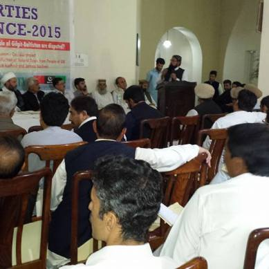 Speakers at 'All Parties Conference' demand an end to Gilgit-Baltistan's constitutional limbo