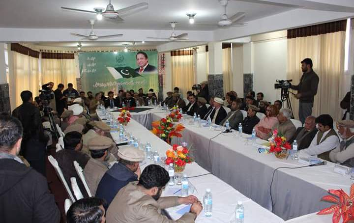 Make Gilgit-Baltistan the 5th province of Pakistan: APC Declaration