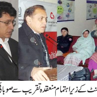Gilgit: Seminar on challenges to working women held