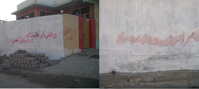 Gilgit district administration downplays pro-Daesh graffiti, investigation underway