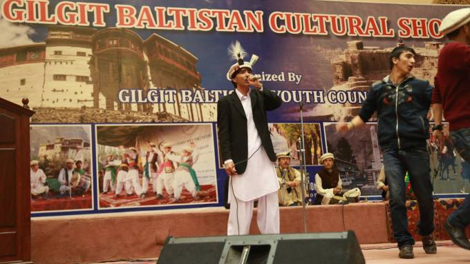 GB Youth Council Lahore (9)
