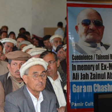 Glowing tributes paid to Alijah Zainul Abidin, Ex MPA Chitral, during condolence reference