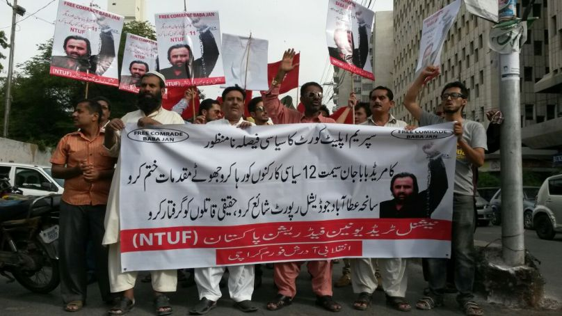 Karachi: Protesters demand release of Baba Jan and eleven others 'political prisoners'