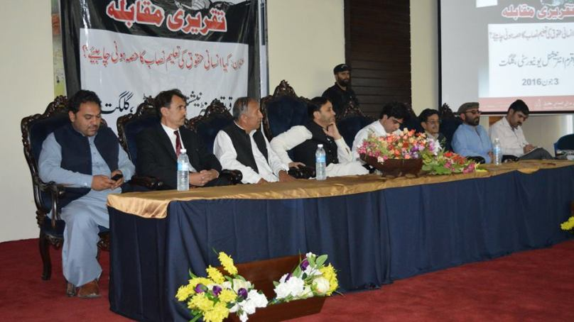 Speech competition organized by HRCP at KIU, Gilgit