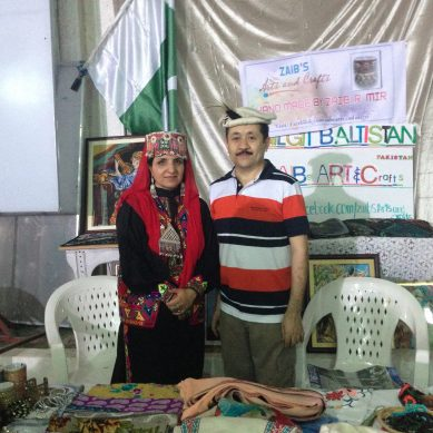 Gilgit-Baltistan represented at Egyptian Funfair and Exhibition